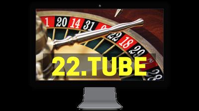 22.Tube